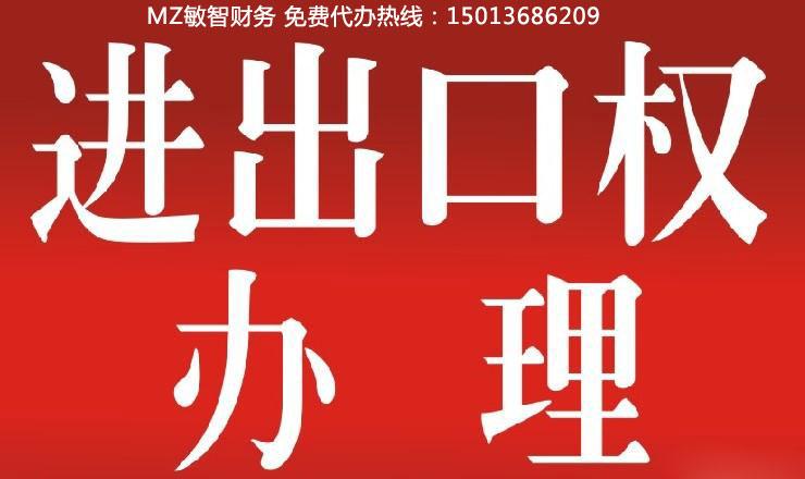 深圳企业出口退税要具备什么条件?