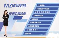 注册香港公司类型