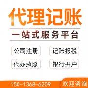 <b>准备在深圳注册公司的,了解一下,深圳注册公司有什么益处?</b>